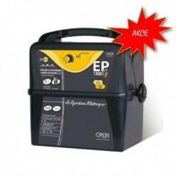 Zdroj bateriový EP 1300 G pro elektrický ohradník